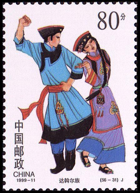 中国の民族4