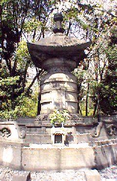 家 重 徳川